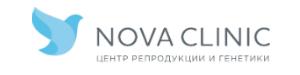 NOVA CLINIC<br>Центр репродукции и генетики